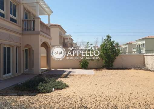Prestigious 2 BR | Landscaped | Hot Deal