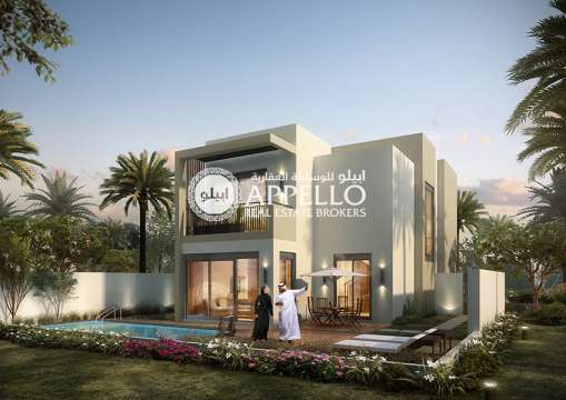 Flexible Payment Plan | Golf Links | Emaar South